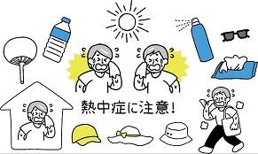 コンビニで買える!熱中症の予防対策ができるコンビニ商品11選