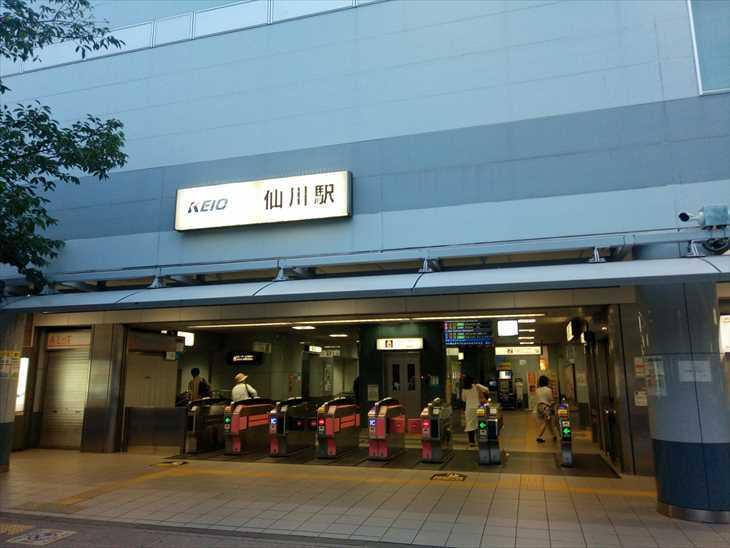 【仙川駅の住みやすさレポート】