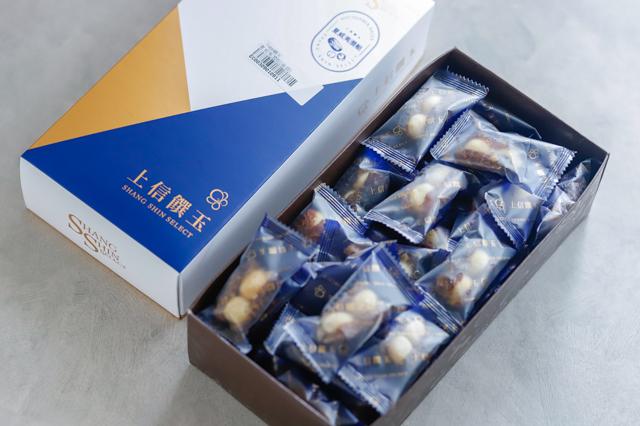 さっしー激推し台湾スイーツを買ってみた!お取り寄せできる台湾行列お菓子3選を食べ比べ 指原莉乃おすすめ ネットで買える レビュー 感想 「上信饌玉」の夏威夷潛艇(マカダミアデーツ)