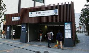 【押上駅の住みやすさレポート】