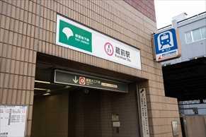 【蔵前駅の住みやすさレポート】