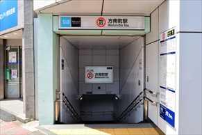 【方南町駅の住みやすさレポート】