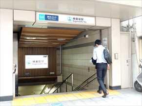【神楽坂駅の住みやすさレポート】