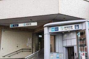 【東陽町駅の住みやすさレポート】