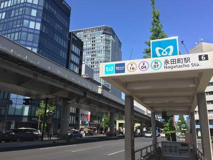永田町駅の住みやすさレポート】二人暮らし・同棲・カップルにおすすめ ...