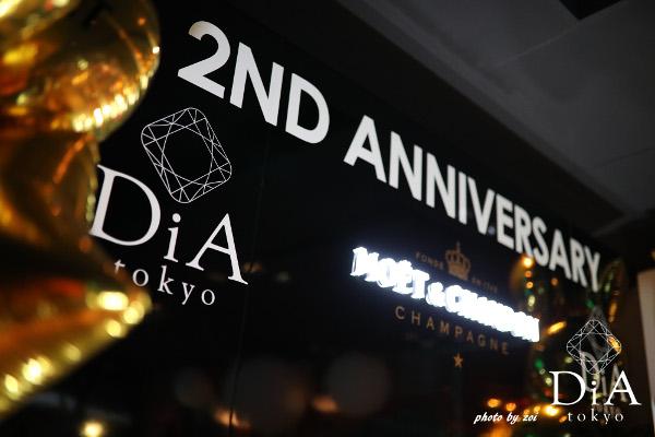 DiA Tokyoの2周年アニヴァーサリーとハロウィンを一挙同時にお祝いとあって多くの人が来場