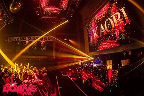 DJ KAORIやDJ moeら人気ガールズDJが集結! 「DJane Mag JAPAN」セレモニーパーティーのレポートを公開