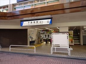 【下赤塚駅の住みやすさレポート】