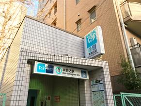 【本駒込駅の住みやすさレポート】