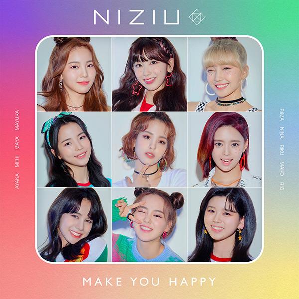 NiziUのデジタルミニアルバム「Make you happy」