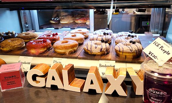 「Galaxy Harajuku」館内の「DUMBO Doughnuts and Coffee」今回のリニューアルに合わせて限定商品も発売中