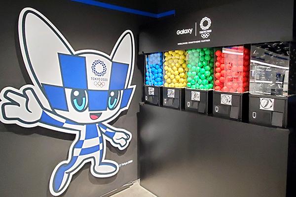 「Galaxy Harajuku」オリンピックとコラボした「Galaxy x The Olympic Games」のゾーン。無料で回せるガチャマシーンも。