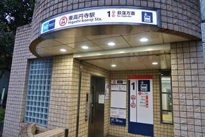 【東高円寺駅の住みやすさレポート】