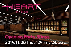東京・新宿に新たな遊び場が誕生! DJバーHeart Tokyoがオープン
