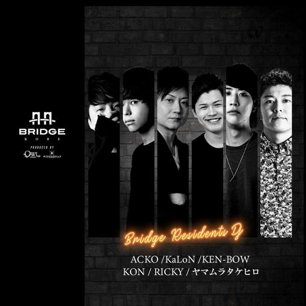 神戸BRIDGE KOBEのレジデントを務めるACKO、KaLoN、KEN-BOW、KON、RICKY、ヤマムラタケヒロ