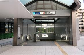 【西新宿駅の住みやすさレポート】