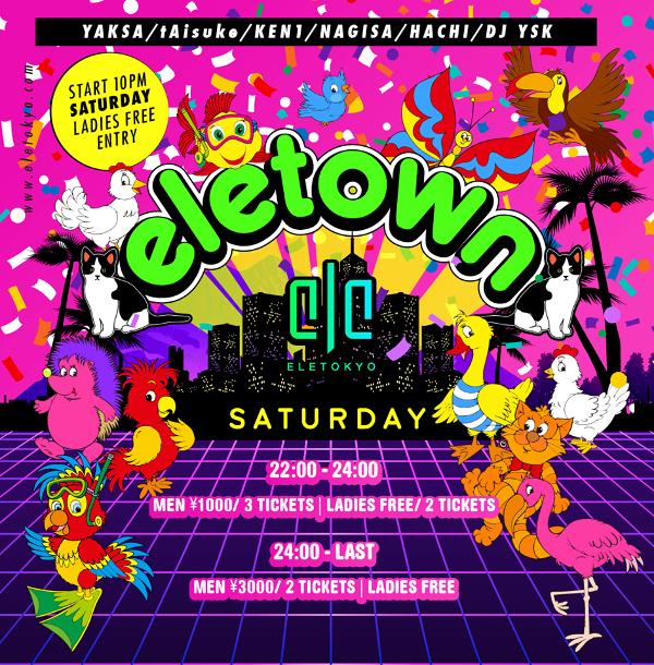 週末の金曜・土曜と祝前日にスタートした『eletown』