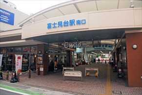 【富士見台駅の住みやすさレポート】