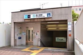 【西ケ原駅の住みやすさレポート】