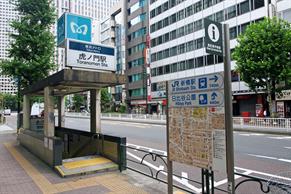 【虎ノ門駅の住みやすさレポート】