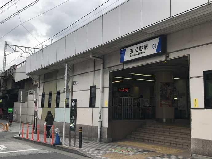 【五反野駅の住みやすさレポート】