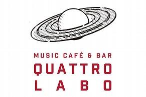 ミュージックカフェ&バーQUATTRO LABO、11/22(金)に渋谷にオープン