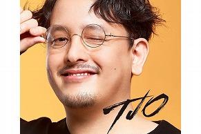 もっと知りたいジャンルのこと【EDM編】 〜TJOにインタビュー!〜