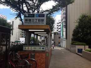 【新宿三丁目駅の住みやすさレポート】