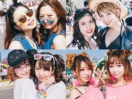 EDC Japanに遊びに来ていたパーティーガールをキャッチ!!! EDCスナップ第二弾!
