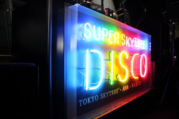 さらにパワーアップした地上350mの天空のダンスフロアで脅威の盛り上がりを見せている「SUPER SKYTREE® DISCO」