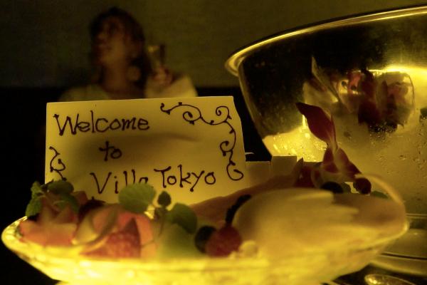 VILLA TOKYO(ヴィラトウキョウ)のVIPサービスの記念日ケーキ
