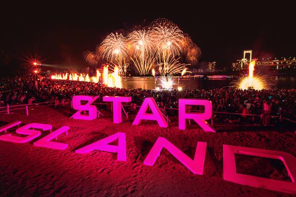 5月26日(土)にお台場で開催された未来型花火エンターテインメント「STAR ISLAND」