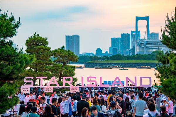チケットはソールドアウトし15,000人もの人が会場に押し寄せた「STAR ISLAND(スターアイランド)」