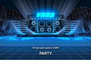 仮想空間でエンタメ共体験…ヴァーチャルパークシステム「VARP」始動