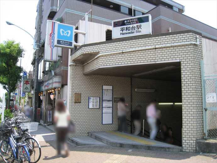 【平和台駅の住みやすさレポート】