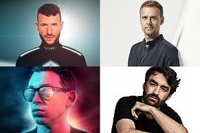Don Diablo、Armin、Hardwell…気軽に楽しめる海外DJ&レーベルの人気ラジオ紹介 #1