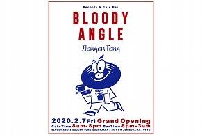 RYUZOのレコードバー「BLOODY ANGLE」の二号店が渋谷・道玄坂にオープン
