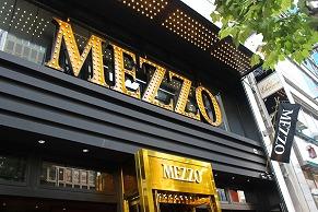 """六本木の新たな出撃拠点""""ウォーミングアップBAR""""MEZZOがオープン!"""