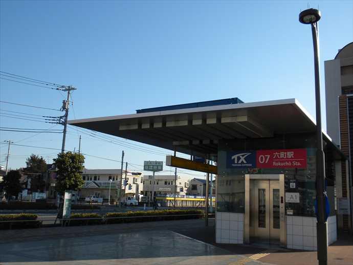 六町駅の住みやすさレポート】カップルおすすめ!利便性・治安・人気 ...