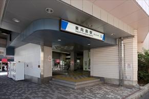 【東向島駅の住みやすさレポート】