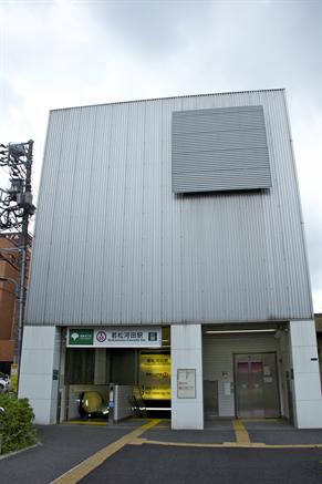 【若松河田駅の住みやすさレポート】