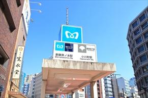 【小川町駅の住みやすさレポート】