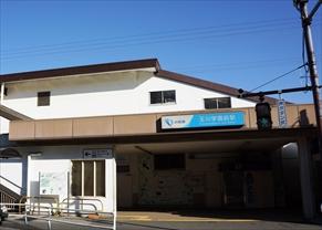 【玉川学園前駅の住みやすさレポート】立地と利便性