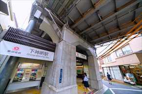 【下神明駅の住みやすさレポート】