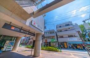 【緑が丘駅の住みやすさレポート】