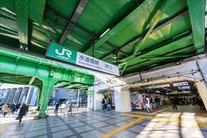 【水道橋駅の住みやすさレポート】