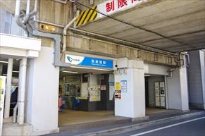 【南新宿駅の住みやすさレポート】