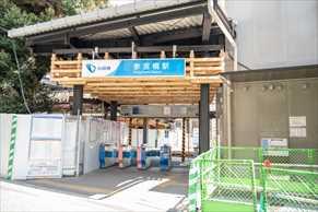 【参宮橋駅の住みやすさレポート】