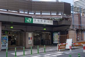 【浜松町駅の住みやすさレポート】