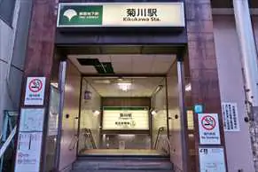 【菊川駅の住みやすさレポート】二人暮らし・同棲・カップルにおすすめ!利便性・治安・人気スポットなどをご紹介